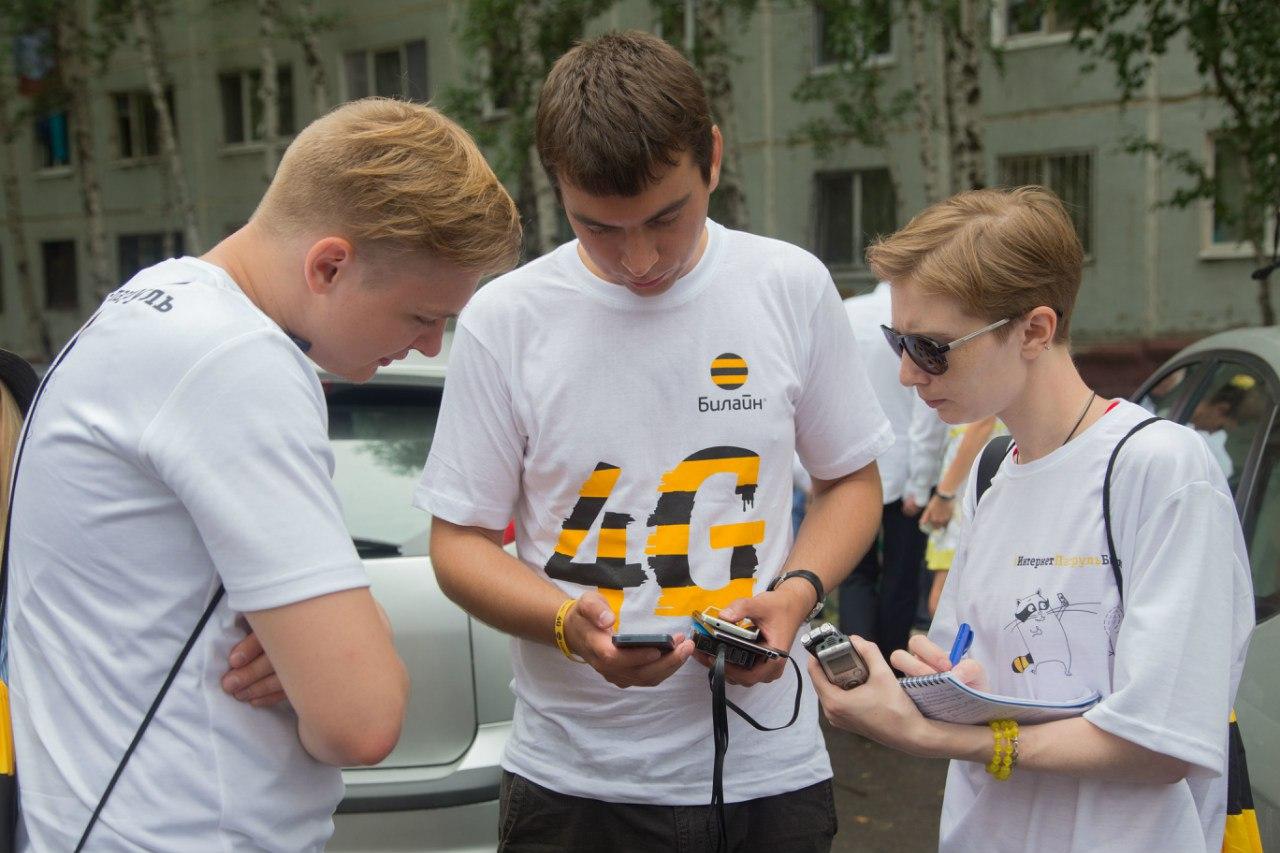 В Тюмени проверяли скорость мобильного интернета 8