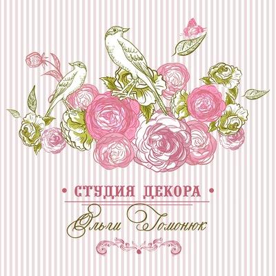 Ольга Гомонюк