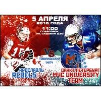 МЧС vs. REBELS * Американский Футбол * СПб