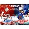 МЧС vs. REBELS | Американский Футбол | СПб