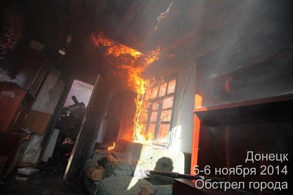 Обстрел Донецка 5 ноября
