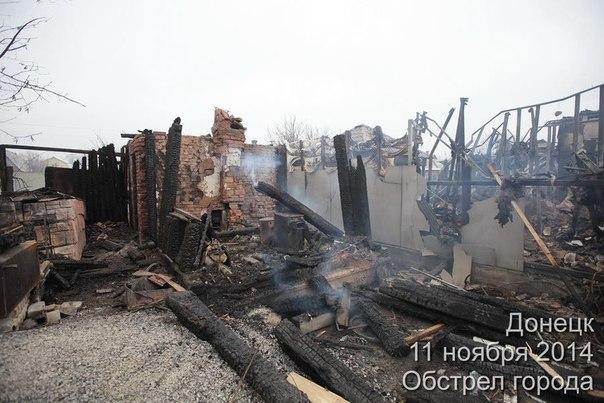 Обстрел Донецка 11 ноября 2004