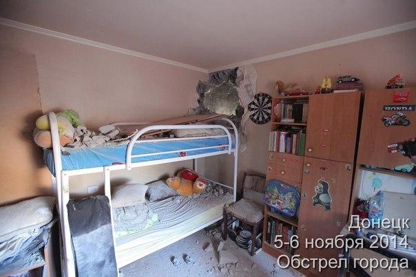 После обстрела 5-6 ноября в Донецке