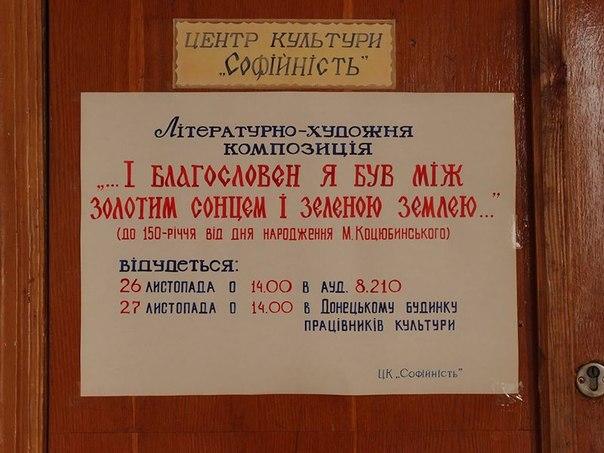 Донецк, 1-й корпус ДонГТУ, 20 ноября 2014 Фото Рамиля Замдыханова