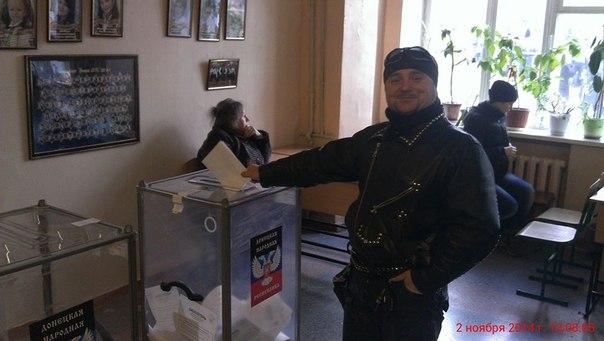 Выборы в Донецке. Фото Романа Лесниченко
