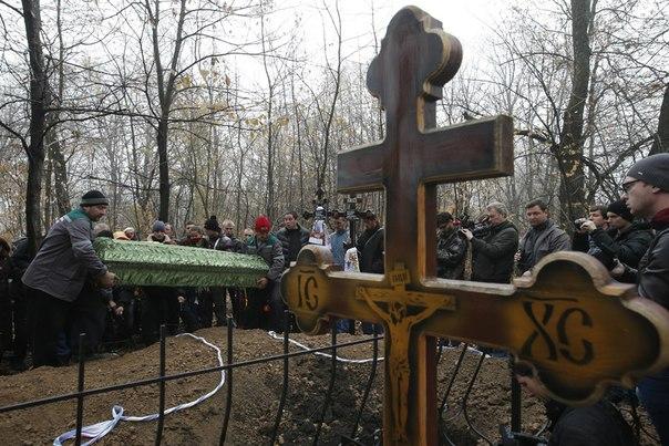 Похороны Андрея Елисеева и Даниила Кузнецова на Грабарях