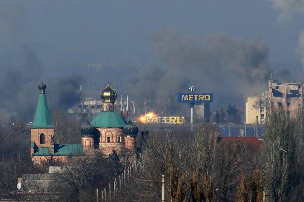 Дым над старым терминалом