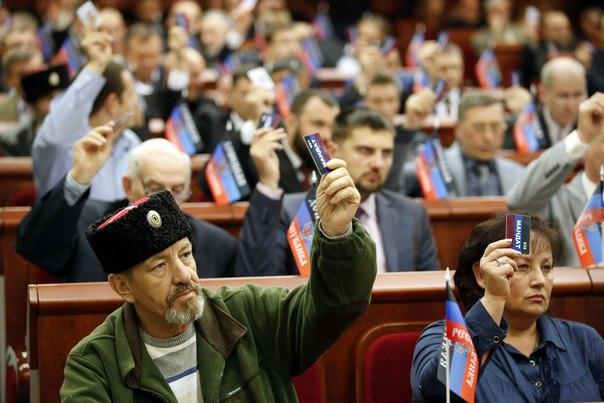 Голосование на первой сессии парламента ДНР