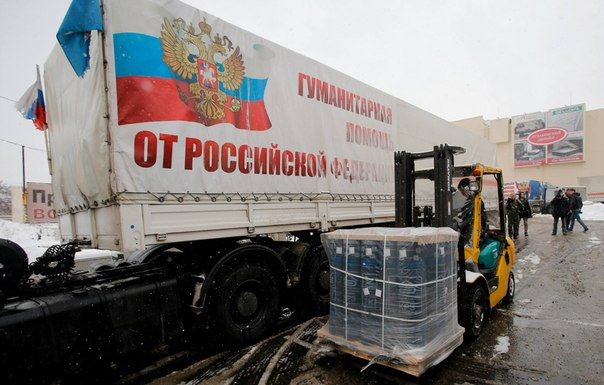 60 грузовиков гуманитарной помощи прибыли в Донецк и 40 грузовиков - в Луганск