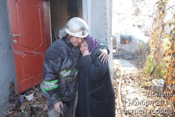 После обстрела города Донецк 4 ноября