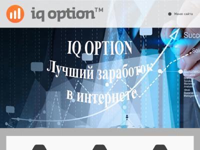 Типография Опцион Официальный