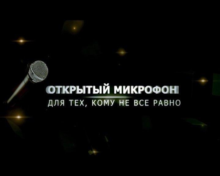 Афиша Пятигорск Открытый микрофон в антикафе Диван