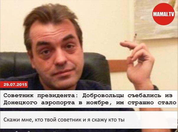 Порошенко подписал закон, защищающий права пенсионеров-военнослужащих на перерасчет пенсий - Цензор.НЕТ 6774