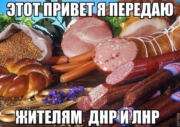 Налоговики и военные не пропустили на оккупированную территорию Донбасса партию сыра: боевики открывали огонь на поражение - Цензор.НЕТ 6432