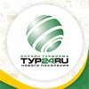 Тур24.ru - Online турфирма нового поколения