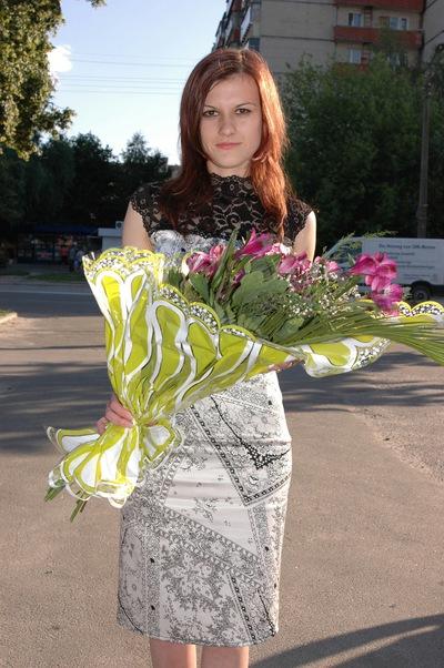 Наталия Терещенко