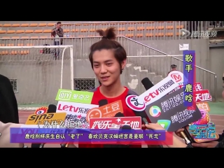 [VIDEO] 150428 Luhan Interview @ [FANCAM] 150419 Luhan Birthday Soccer Event