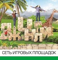 Видео кафе джунгли смотреть онлайн озвучка кизлар