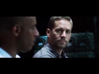 Трейлер: «Форсаж 7 / Furious 7» 2015