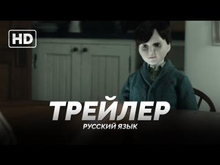 Смотреть сериал Девушка по вызову онлайн бесплатно