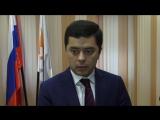 Посол Узбекистана в СФУ