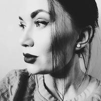 Екатерина Шутко