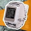 Escowatch: Часы-шпаргалка - официальная группа