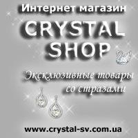 crystal_sv