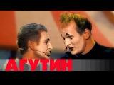 Леонид Агутин и Фёдор Добронравов - Прощальная песня - Две звезды