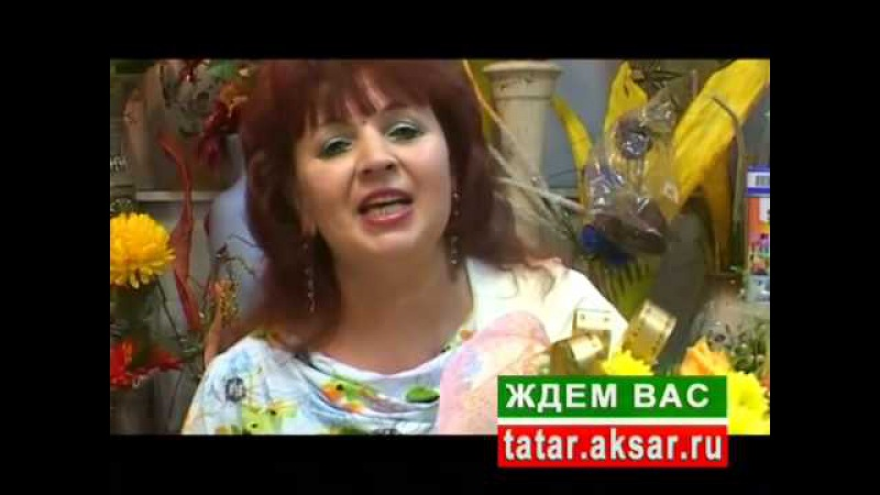 Татарская песня : Умырзая