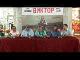 Жерар Депардье в Грозном представил свой новый фильм - Первый канал