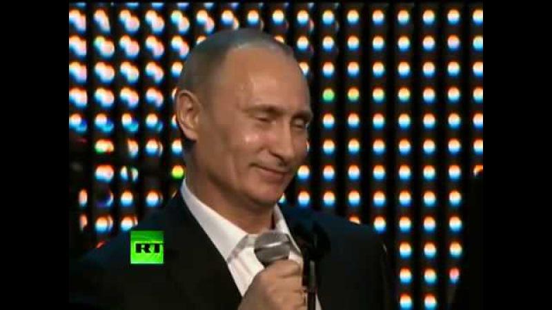 В.Путин поёт Blueberry Hill (Louis Armstrong) 2010г. Санкт-Петербург.