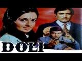 Doli 1969 | Full Movie | Rajesh Khanna, Sulochana Latkar, Prem Chopra
