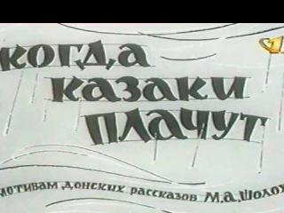 ПРОСТО СУПЕРСКАЯ КОМЕДИЯ -