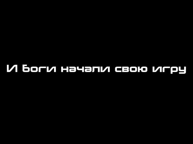 Страшная воля богов / Kamisama no iu tôri - русский трейлер HD