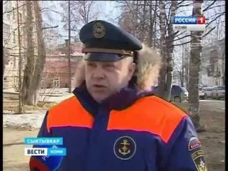 Инспекторы ГИМС предупреждают об опасности ледовых переправ в период таяния льда