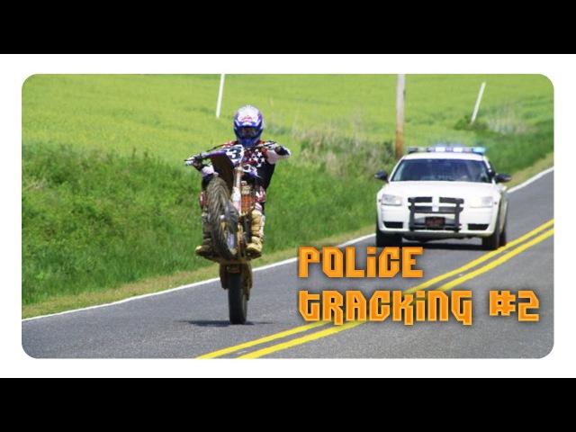 Motocross Enduro Police tracking HD 2015 2
