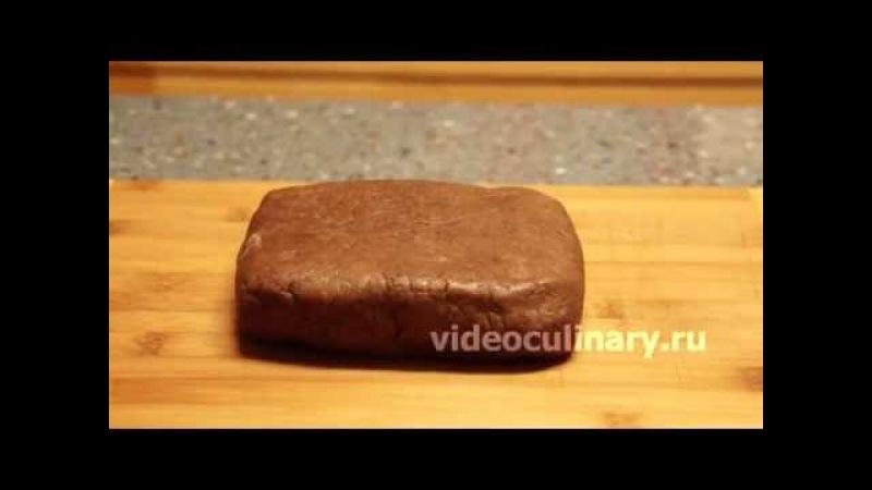 Песочное шоколадное тесто - Рецепт Бабушки Эммы