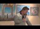 Андрей Скляров - «Земля Баала»