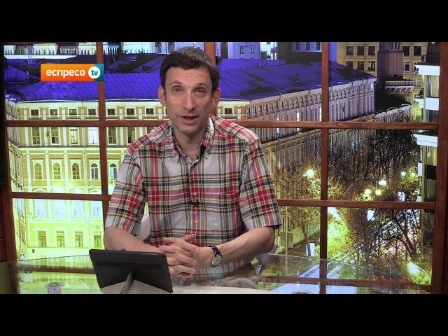 Портников Скільки Росія проїснує без постачання нафти і газу
