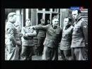 Два облика Освенцима Документальный фильм Франция 2011