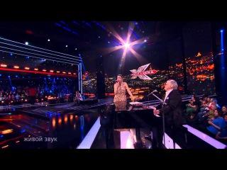 Нана Арахамия и Юрий Антонов -
