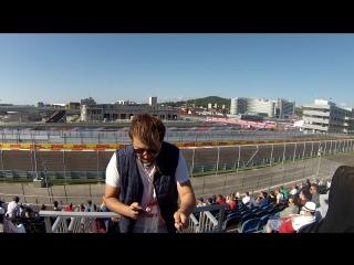 F1 2014 Трибуна Т1
