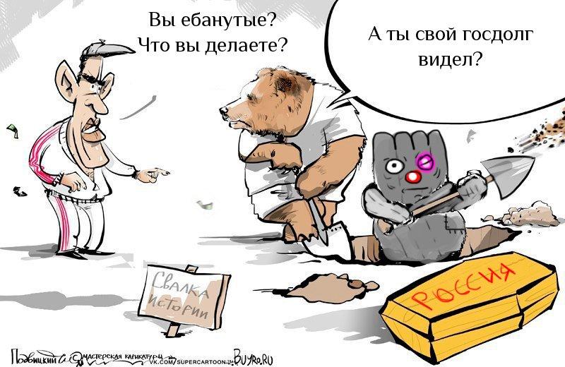 Доклад ООН: Большинство доказательств по делу о пожаре в Доме профсоюзов в Одессе уничтожены - Цензор.НЕТ 4358