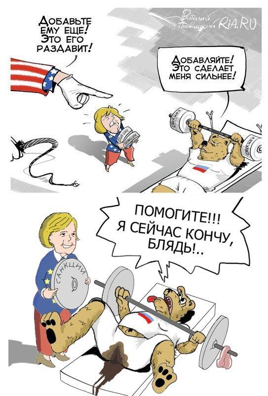 Доклад ООН: Большинство доказательств по делу о пожаре в Доме профсоюзов в Одессе уничтожены - Цензор.НЕТ 899