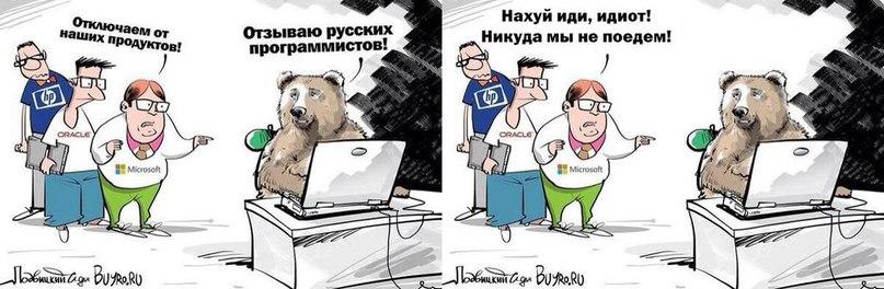 Доклад ООН: Большинство доказательств по делу о пожаре в Доме профсоюзов в Одессе уничтожены - Цензор.НЕТ 8849