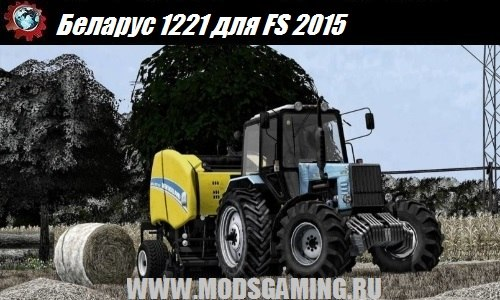 Farming Simulator 2015 download mod tractor Belarus 1221