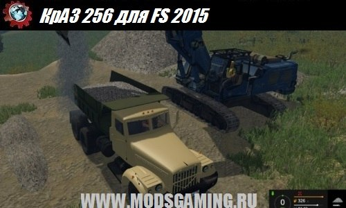 Farming Simulator 2015 download mod truck KrAZ 256