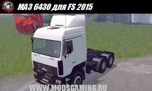 Farming Simulator 2015 download mod truck MAZ 6430