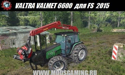 Farming Simulator 2015 download mod tractor VALTRA VALMET 6600 FOREST V1